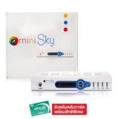 ซื้อ Gmm Z กล่องรับสัญญาณดาวเทียม รุ่น Gmm Mini Sky ใหม่