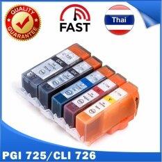 ซื้อ หมึกเทียบเท่า ทุกสี 1 ชุด สำหรับ Canon Ip4870 Ip4970 Ix6560 Mg5170 Mg5270 Mg5370 Mg6170 Pgi 725 Cli 726 C M Y Bk ถูก ไทย