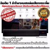 ส่วนลด สินค้า Exo Bluetooth Speaker Sound Bar B28S