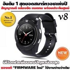 อันดับ 1 สุดยอดนาฬิกาสมาร์ทวอช Hybrid Plus + Smart Watch Clock With Sim TF Card Slot Bluetooth for Android and iOS มาพร้อมประกันศูนย์ไทย(Black)