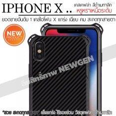 อันดับ 1 เคสเคฟล่า สีดำเมทาลิกสุดหรู IPHONE X KAVELA CASE BLACK ให้ไอโฟน หรูหราเหนือระดับ เพื่อที่สุดแห่งการปกป้อง ไร้รอยขีดข่วน