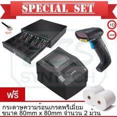 ขาย ซื้อ โปรโมชั่นพิเศษ เครื่องพิมพ์ใบเสร็จ Prowill Pd X326 Usb Rs232 Lan ลิ้นชักเก็บเงิน Maken Mk 420 Rj11 เครื่องอ่านบาร์โค้ด Nita L3000 Usb ครบชุด