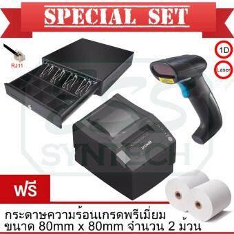 โปรโมชั่นพิเศษ เครื่องพิมพ์ใบเสร็จ Prowill Pd-X326 (USB+RS232+LAN) + ลิ้นชักเก็บเงิน MAKEN MK-420(RJ11) + เครื่องอ่านบาร์โค้ด NITA L3000(USB) ครบชุด