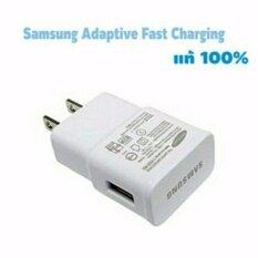 ราคา หัวชาร์จซัมซุง หัวชาร์จไว ของแท้ ประกัน 1 เดือน Samsung Adaptive Fast Charging 9V 1 67A 5V 2A Samsung เป็นต้นฉบับ