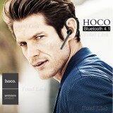 ขาย ของแท้ 100 หูฟังไร้สายบลูทูธ Hoco E15 Wireless Csr Sport Stereo Earphone Bluetooth Headset ใช้ได้กับมือถือทุกรุ่น