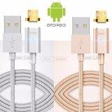 ขาย ของแท้ 100 Hoco U16 สายชาร์จ มีให้เลือก 2 สี คือ สีเงิน สีทอง แอนดรอยด์ Android Sumsung หัวแม่เหล็ก สายยาว 1 2 เมตร Hoco U16 Magnetic Data Cable For Android Hoco ถูก