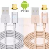 ราคา ของแท้ 100 Hoco U16 สายชาร์จ มีให้เลือก 2 สี คือ สีเงิน สีทอง แอนดรอยด์ Android Sumsung หัวแม่เหล็ก สายยาว 1 2 เมตร Hoco U16 Magnetic Data Cable For Android Hoco เป็นต้นฉบับ