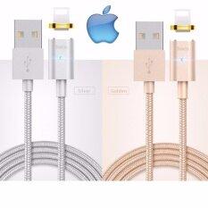 ซื้อ ของแท้ 100 Hoco U16 สายชาร์จ สีเงิน สีทอง Iphone Ipad หัวแม่เหล็ก สายยาว 1 2 เมตร Hoco U16 Magnetic Data Cable For Iphone Ipad Hoco ถูก