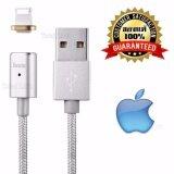 ราคา ของแท้ 100 Hoco U16 สายชาร์จ สีเงิน สีทอง Iphone Ipad หัวแม่เหล็ก สายยาว 1 2 เมตร Hoco U16 Magnetic Data Cable For Iphone Ipad กรุงเทพมหานคร