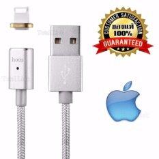 ราคา ของแท้ 100 Hoco U16 สายชาร์จ สีเงิน สีทอง Iphone Ipad หัวแม่เหล็ก สายยาว 1 2 เมตร Hoco U16 Magnetic Data Cable For Iphone Ipad เป็นต้นฉบับ Hoco