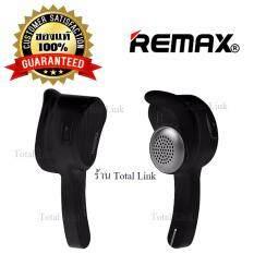 ขาย ของแท้ 100 Remax หูฟังบลูทูธ สีดำ Remax Bluetooth 4 1 รุ่น Rb T10 Remax