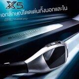 ราคา ของแท้100 X5 Wireless Bluetooth Car Charger Kit เครื่องเล่นเพลง ชาร์จแบตมือถือในรถยนต์ บลูทูธติดรถยนต์ เขื่อมต่อมือถือกับรถยนต์ ถูก