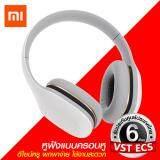 ขาย ประกันศูนย์ไทย มั่นใจ 100 หูฟังแบบครอบหู Xiaomi Mi Headphones Comfort รับประกันศูนย์ไทย Vstecs 6 เดือน Xiaomi ใน กรุงเทพมหานคร