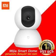 [[ ประกันศูนย์ไทย มั่นใจ 100% ]] Mi Home Security Camera 360° กล้องไอพี วงจรปิดไร้สาย ดูผ่านแอพฯ มือถือ หมุนได้ 360 องศา