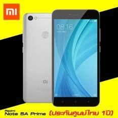 ซื้อ Xiaomi Redmi Note 5A Prime 3 32Gb พร้อมฟิล์มกันรอย มูลค่า 199 รับประกันศูนย์ไทย 1 ปีเต็ม ออนไลน์