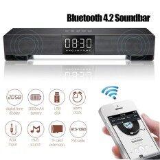 ซื้อ 10W 3D Surround Soundbar Speaker Home Theater Subwoofer Clock Wireless Bluetooth Intl ใน Thailand