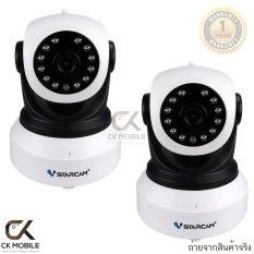 ทบทวน ที่สุด ซื้อ 1แถม1 กล้องวงจรปิดไร้สาย Vstarcam C7824Wip Wifi 720P Onvif Ir Cut ดูผ่านมือถือฟรี