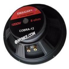 ซื้อ ดอกลำโพงซับ 12นิ้ว 1200วัตต์8โอห์ม Woofer Speaker รุ่นDeccon Cobra 12