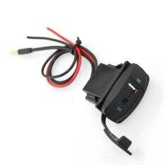 ส่วนลด 12 24V Black Usb Charger 3 5Mm Jack Aux Usb Socket Adapter With Dustproof Cap Intl