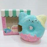 12 Cm Squishy Punimaru Jumbo Animal Donut Blue Cat Sweet Scented Slow Rising สกุชชี่ โดนัทแมว สีฟ้า กลิ่นมิ๊นท์ กรุงเทพมหานคร
