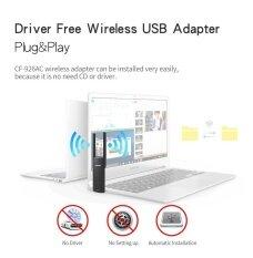ขาย 1200Mbps Dual Band 2 4 5 8Ghz Wireless Lan Usb Wifi Adapter 802 11Ac W Antenna Intl ถูก ใน จีน
