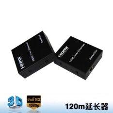 ส่วนลด 120M Hdmi To Lan Port Rj45 Network Cable Extender Over By Cat 5E 6 1080P Black Hdmi