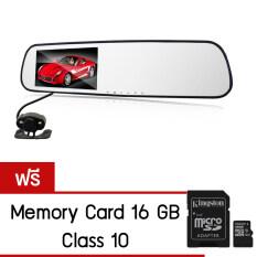 ราคา 123Shop กล้องติดรถยนต์ Car Dvr Full Hd 1080P กล้องหน้า กระจกมองหลังในตัว รุ่น L802 Car Dvr Camera ฟรีเมม 16Gb Class 10 123Shop เป็นต้นฉบับ