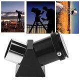 ซื้อ 1 25 นิ้ว 45 องศาตรงภาพทแยงมุมกระจกอุปกรณ์เสริมสำหรับ กล้องโทรทรรศน์ดาราศาสตร์ ใหม่ล่าสุด