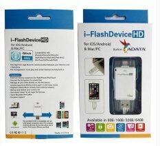 ราคา 128Gb 128Gb I Flashdrive Smart Mobile Micro Lightning Otg Usb Flash Drive For Iphone 5 5S 5C 6 6 Plus Ipad Pendrive White Intl Unbranded Generic เป็นต้นฉบับ