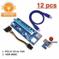 (12pcs)USB 3.0 PCI-E เอ็กซ์เพรส 1 x ที่ 16 x ไรเซอร์การ์ดอะแดปเตอร์PCI-E 1X to 16X Riser Card 6 Pin to SATA Power Supply USB3.0 Cable 60cm for bitcoin miners - Intl