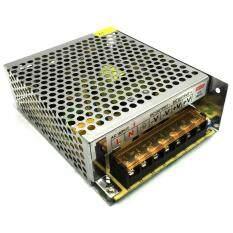 กล่องรวมไฟ (แบบรังผึ้ง) 12V 5A 120W สำหรับกล้องวงจรปิด ไม่ใช้ อแดปเตอร์ Switching Power Supply