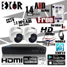 ชุดกล้องทรงโดม1.4 MP ล้านพิกเซล กล้อง  2 ตัว ทรงกระบอก HD 720p / 960p เลนส์ 4mm พร้อมเครื่องบันทึก 4 ช่อง 6IN1 AHD / CVI / TVI / IP / Analog(CVBS) / XVI Kit Set Digital Video Recorder 1 ตัว ฟรี Harddisk 1TB