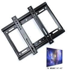 ที่ยึดทีวี เหล็กติดทีวี เหล็กยึดทีวี เหล็กยึดกำแพง สำหรับทีวีขนาด14~40 Lcd Led Plasma.