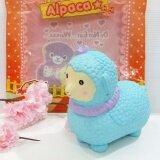 ซื้อ 15 Cm Alpaca Sheep Soft Slow Rising By Toysboxshop Blue With Strawberry Scented สกุชชี่ อัลปาก้าสีฟ้า กลิ่นบลูเบอร์รี่ Squishy