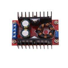 ทบทวน โมดูลจ่ายไฟ 150วัตต์ Dc Dc เพิ่มแรงดันไฟจาก 10 32โวลท์ เป็น 12 35โวลท์ 6แอมป์