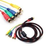 ส่วนลด 1 5M Full Hd 1080P Hdmi Male To 5 Rca Rgb Audio Video Av Component Cable Wire Intl Unbranded Generic จีน