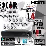ทบทวน ชุดกล้องวงจรปิด 16Ch Ahd Kit Set 1 4 Mp ล้านพิกเซล New 2018 Model ทรงกระบอก และ โดม Hd 960P เลนส์ 4Mm กล้อง 16 ตัว และ เครื่องบันทึกภาพ 16Ch Dvr Digital Video Recording Hd Full Hd ฟรีอะแดปเตอร์ ฟรีขายึดกล้อง Unbranded Generic