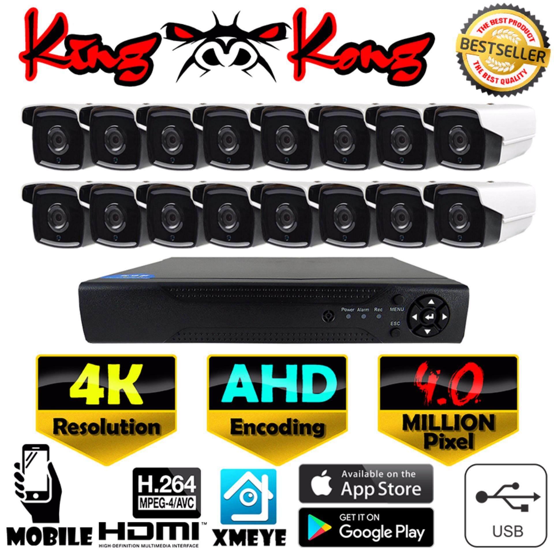 ขายดีอันดับ 1 ชุดกล้องวงจรปิด (OEM) EXIR 16CH CCTV กล้อง 16ตัว ทรงกระบอก 4.0 MP 4K / UHD / Ultra HD Exir Infrared เลนส์ 4mm / IR-Cut / Night Vision / Day&Night / Water Proof พร้อมเครื่องบันทึก 16ช่อง 4K / UHD / Ultra HD ฟรีอะแดปเตอร์ ฟรีขายึดกล้อง กล้องวงจรปิดที่คมชัดที่สุด