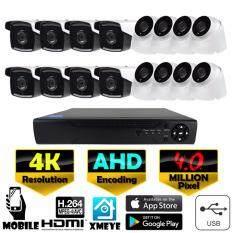 ชุดกล้องวงจรปิด 16CH AHD Kit Set 4.0 MP ล้านพิกเซล กล้อง  16 ตัว ทรงกระบอก และ โดม 4K / UHD / Ultra HD  Exir Infrared เครื่องบันทึก 4K / UHD / Ultra HD 16CH เลนส์  4mm  ฟรีอะแดปเตอร์  ฟรีขายึดกล้อง