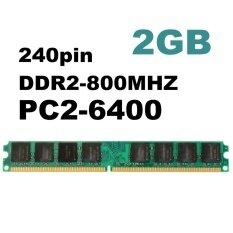 1pcs 2GB DDR2-800 PC2-6400 Non-ECC Desktop PC DIMM Memory RAM SDRAM 240 pins - intl