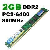 โปรโมชั่น 1Pcs 2Gb Ddr2 800Mhz Pc2 6400 240Pin Dimm Amd Cpu Motherboard Non Ecc Memory Ram Intl