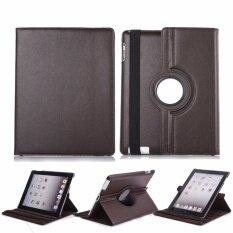 "1st Shopเคสไอแพด2/3/4รุ่น""หมุนแนวตั้งและแนวนอนได้360องศา"" For Apple iPad Case 2/3/4 360 degree rotating (สีน้ำตาล)(Brown)"
