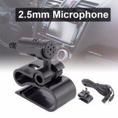 ราคา 2 5Mm Jack External Microphone 4 5M Long Cable For Pioneer Bluetooth Enabled Receivers Audio System Unbranded Generic ใหม่