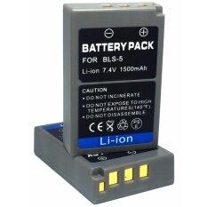 (แพ็คคู่2ชิ้น) แบตเตอรี่กล้อง รหัสแบต BLS-5,BLS5 1500mAh แบตกล้องโอลิมพัส Olympus for Olympus PEN E-PL2, E-PL5, E-PL6, E-PL7, E-PL8, E-PM2 Olympus Stylus 1, 1s, Olympus OM-D E-M10, E-M10 II, Replacement Battery for Olympus(Black)BY LUCYYY