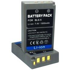 (แพ็คคู่2ชิ้น) แบตเตอรี่กล้อง รหัสแบต BLS-5,BLS5 1500mAh แบตกล้องโอลิมพัส Olympus for Olympus PEN E-PL2, E-PL5, E-PL6, E-PL7, E-PL8, E-PM2 Olympus Stylus 1, 1s, Olympus OM-D E-M10, E-M10 II, Replacement Battery for Olympus(Black)by natra gold
