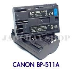 ขาย แพ็คคู่2ชิ้น แบตเตอรี่กล้อง รหัสแบต Bp 511 Bp 511A 1700Mah แบตกล้องแคนนอน Canon For Canon Dm Fv300 Fv40 Mv30 Mv400 700I 730I 750I X100I X150I Replacement Battery For Canon Black ราคาถูกที่สุด