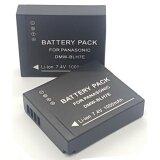 ราคา แพ็คคู่ 2 ชิ้น For Panasonic แบตเตอรี่กล้อง รุ่น Dmw Blh7 Blh7E Replacement Battery ราคาถูกที่สุด