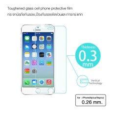 ราคา 2 ชิ้น กระจกนิรภัย Iphone 6 Plus 6S Plus Temper Glass ฟิล์มกระจกกันรอย 9H ด้านเดียว หน้า ใหม่ ถูก