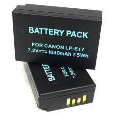 (แพ็คคู่2ชิ้น) แบตเตอรี่กล้อง รหัสแบต LP-E17,LPE17 1050mAh แบตกล้องแคนนอนcanon for Canon 1040mAh for Canon D-SLR EOS 750D , EOS 760D , EOS M3(Black)
