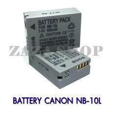 (แพ็คคู่2ชิ้น)แบตเตอรี่กล้อง รหัสแบต NB-10L,NB10L 920mAh แบตกล้องแคนนอนcanon for Canon Powershot G15 G16 G3X Canon SX50HS SX60HS Replacement Battery for Canon(Gray)